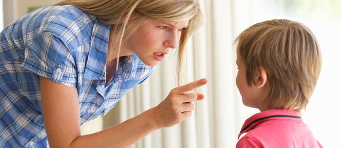 Наказание или поощрителна дисциплина?